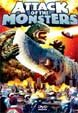 ATTACK OF THE MONSTERS (1969) - DVD
