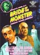 BRIDE OF THE MONSTER (1956) - DVD