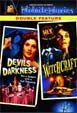DEVILS OF DARKNESS (1965)/WITCHCRAFT (1964) - DVD