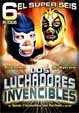 INVINCIBLE WRESTLERS - Six Movie DVD Set