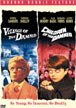 VILLAGE OF THE DAMNED (1960)/CHILDREN OF THE DAMNED (1963) - DVD