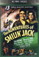 ADVENTURES OF SMILIN' JACK (1943/VCI) - DVD