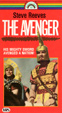 AVENGER, THE (1962) - Used VHS