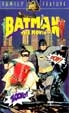 BATMAN - THE MOVIE (1966) - Used VHS