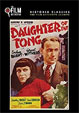 DAUGHTER OF THE TONG (1939/Restored Classics) - DVD