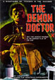 DEMON DOCTOR, THE (1962) - DVD-R