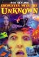 ENCOUNTER WITH THE UNKNOWN (1973) - DVD