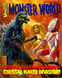 FAMOUS MONSTERS OF FILMLAND #256 - Magazine
