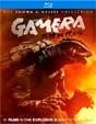 GAMERA COLLECTION (11 Movie Set) - Blu-Ray Box Set