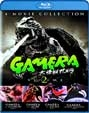 GAMERA - VOLUME 2 - Blu-Ray