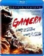 GAMERA DOUBLE FEATURE (GUARDIAN & ATTACK) - Blu-Ray