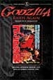 GODZILLA RAIDS AGAIN (1959) - Used DVD