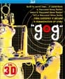 GOG (1954/HD & 3-D versions) - Blu-Ray