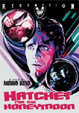 HATCHET FOR A HONEYMOON (1969/Redemption Re-Mastered) - DVD