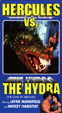 HERCULES VS. THE HYDRA (1960) - Used VHS