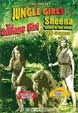 JUNGLE GIRLS (SAVAGE GIRL & SHEENA) - DVD Set