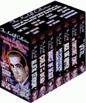 KARLOFF COLLECTION, THE (1950s-1960s) - Used VHS 7 Tape Set