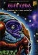 KILLER KLOWNS FROM OUTER SPACE (1988) - DVD