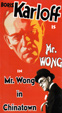 MR. WONG IN CHINATOWN (1939) - VHS