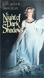 NIGHT OF DARK SHADOWS (1971) - Used VHS