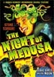 NIGHT OF MEDUSA, THE (2016/Retro Horror) - DVD