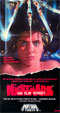 NIGHTMARE ON ELM STREET (1984) - Used VHS
