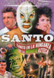 "SANTO IN ""THE VENGEANCE OF THE AZTEC MUMMY"" (1971) - DVD"