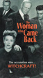 WOMAN WHO CAME BACK (1945) - VHS