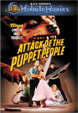 ATTACK OF THE PUPPET PEOPLE (1958) - DVD