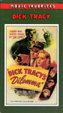 DICK TRACY'S DILEMMA (1947/Movie Favorites) - Used VHS