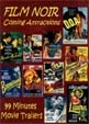 FILM NOIR COMING ATTRACTIONS (Compilatoin) - DVD