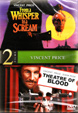 THEATRE OF BLOOD/FROM A WHISPER TO A SCREAM - DVD
