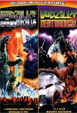 GODZILLA VS. SPACE GODZILLA/VS. DESTROYAH - Double Feature DVD