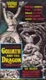 GOLIATH AND THE DRAGON (1960) - VHS
