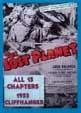 LOST PLANET, THE (1953/Complete Serial) - DVD