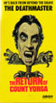 RETURN OF COUNT YORGA (1971) - VHS