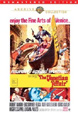 VENETIAN AFFAIR, THE (1967) - DVD