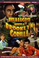 BELA LUGOSI MEETS A BROOKLYN GORILLA (1952/Digiview) - DVD