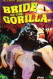 BRIDE OF THE GORILLA (1951) - DVD