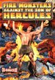 FIRE MONSTERS AGAINST THE SON OF HERCULES (1962) - DVD