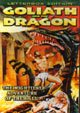 GOLIATH AND THE DRAGON (1960) - Alpha DVD
