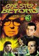 ONE STEP BEYOND - Volume 3 (1959/Classic TV) - DVD
