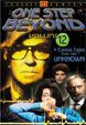 ONE STEP BEYOND - Volume 12 (1959/Classic TV) - DVD