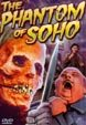 PHANTOM OF SOHO (1964) - DVD
