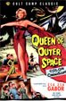 QUEEN OF OUTER SPACE (1958) - DVD