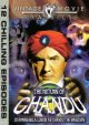 RETURN OF CHANDU - Complete Serial (1935) - Vintage DVD