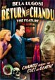 RETURN OF CHANDU - Feature Version (1935) - Alpha DVD