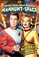 ROCKY JONES, SPACE RANGER: MANHUNT IN SPACE (1954) - DVD