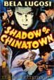 SHADOW OF CHINATOWN (1937) - Complete Serial - Alpha DVD