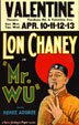 MR. WU (1927) - 11X17 Poster Reproduction